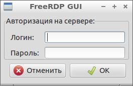 freerdp_gui