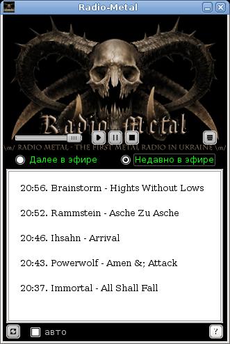 Radio-Metal_3